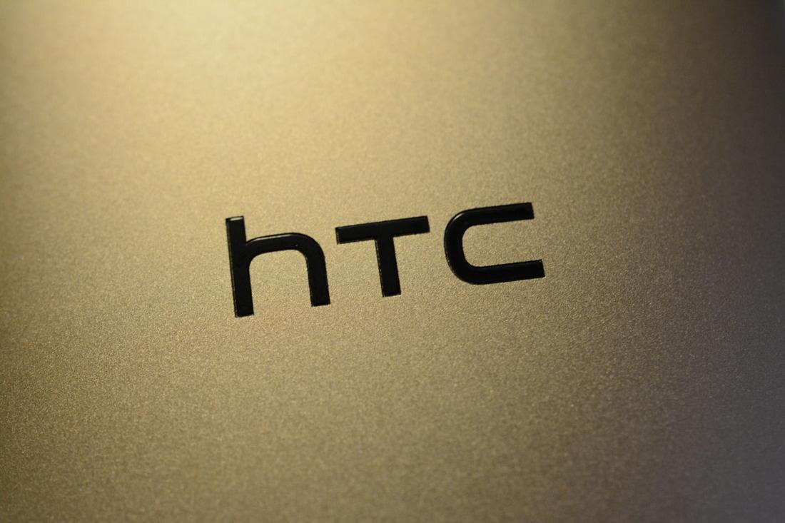 HTC prestaje s proizvodnjom jeftinih telefona