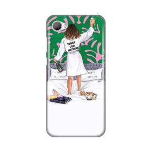 Maska Silikonska Print za HTC Desire 12 Do Nothing