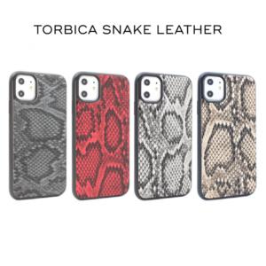 Maska Snake leather za Samsung A805F Galaxy A80 braon