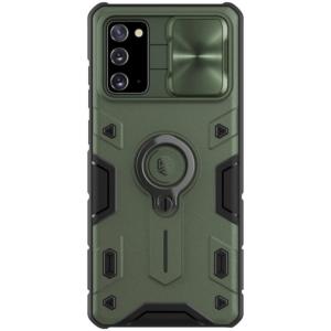Maska Nillkin CamShield Armor za Samsung G980 Galaxy Note 20 zelena