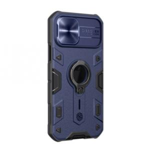 Maska Nillkin CamShield Armor za iPhone 12/12 Pro 6.1 plava (sa otvorom za logo)