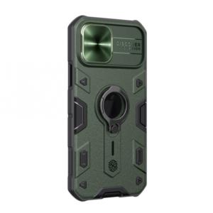 Maska Nillkin CamShield Armor za iPhone 12/12 Pro 6.1 zelena (sa otvorom za logo)
