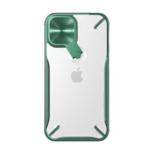 Maska Nillkin Cyclops za iPhone 12 Mini 5.4 zelena