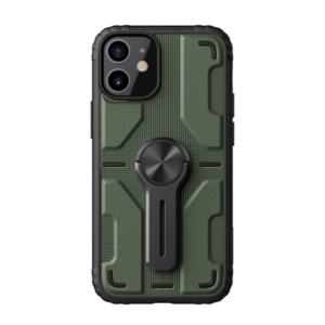 Maska Nillkin Medley za iPhone 12 Mini 5.4 zelena
