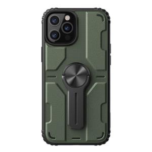 Maska Nillkin Medley za iPhone 12 Pro Max 6.7 zelena