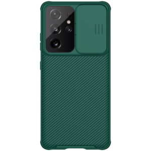 Maska Nillkin CamShield Pro za Samsung G998B Galaxy S21 Ultra zelena