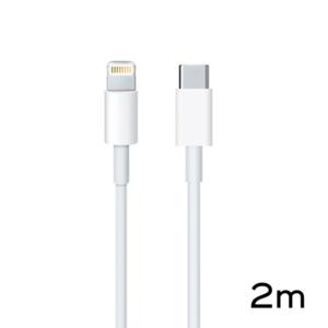Data kabl PD Type C na iPhone 11/12 lightning beli 2m