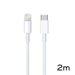 Data kabl PD Type C na iPhone 11/12 lightning beli 2m HQ